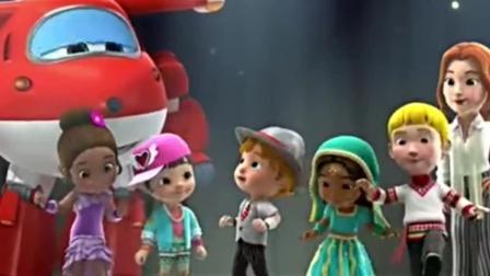 超级飞侠: 特雷弗和朋友们们唱歌跳舞太棒了, 看来要表演了