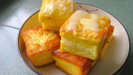 一个鸡蛋, 半杯牛奶, 教你做奶香皮酥的一口西多士