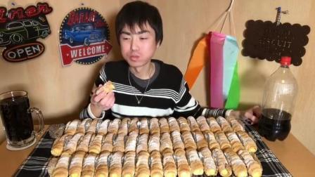 【大胃王】50个面包奶油卷一口气吃完