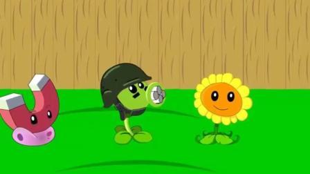植物大战僵尸: 你有张良计, 我有过墙梯哈哈, 没招啦吧