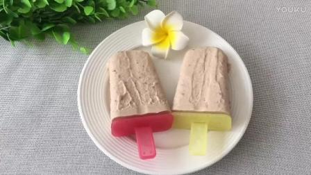 家庭烘焙视频教程 红豆沙雪糕的制作方法 君之烘焙肉松面包视频教程