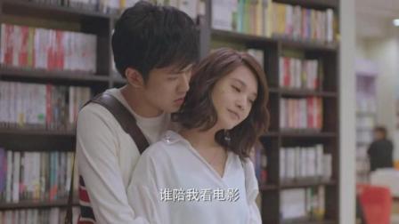 《荼蘼 》杨丞琳想去外地工作, 男友不想异地恋