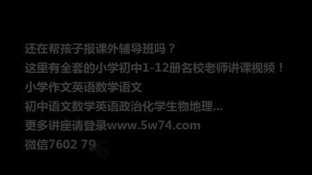 小学三年级语文上册课文小学五年级上册数学北京家教中心