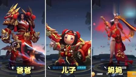 王者荣耀: 恶搞鲁班七号故事(竟然出现了奶妈! )