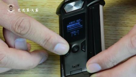 花花蒸汽客花了240个小时才剪辑出3分钟外形炫酷的国外电子烟switcher套装测评视频