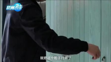 男子大白天入室行窃, 进入后被吓得跪在地上, 知道原因的他哭笑不得!