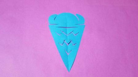 剪纸小课堂: 冰激凌, 儿童喜欢的手工DIY, 动手又动脑
