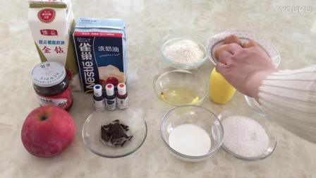 """烘焙豆怎样做法视频教程 """"哆啦A梦""""生日蛋糕的制作方法 如何烘焙蔓越莓饼干视频教程"""