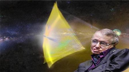 霍金一直反对寻找外星人, 自己为何却研究1/5光速飞行器寻找?
