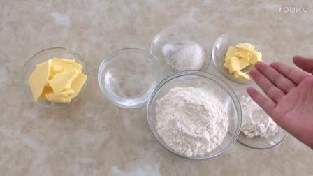 烘焙用彩垫使用教程 水果蛋挞的制作方法 迷你烘焙视频教程
