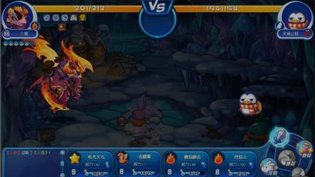 洛克王国 怀特冰山 ★ 宠物园 火魔 长得好像幽王 ⊙▽⊙ 技能测试 小枫解说游戏实况