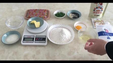 烘焙坊收银软件教程_烘焙视频巧克力挞小小个_做蛋糕草莓重芝士