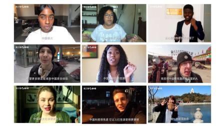 【第三只眼中国】外国网红眼中的中国!