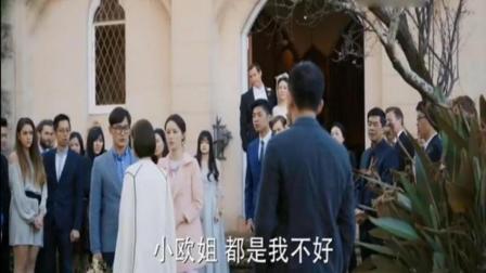 叶昕向王珊求婚, 林依晨当场亲吻叶昕报复王珊, 全场人都看呆了?