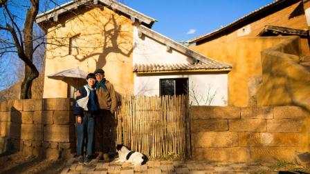 他把牛棚改成200㎡别墅, 追到比他大6岁的老婆