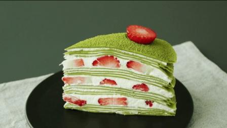 【搬运】单纯的千层蛋糕已经无法满足我了, 抹茶草莓千层才能唤醒味蕾