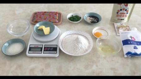 烘焙教程图解_烘焙视频免费教程外国_蛋糕裱花教学视频自制草莓优格甜点