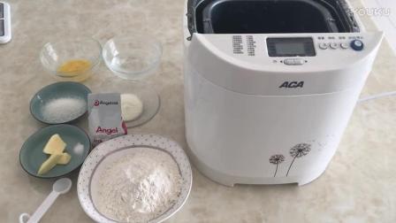 烘焙豆做豆浆视频教程 火腿煎蛋汉堡包的制作教程 烘焙蛋糕视频教程