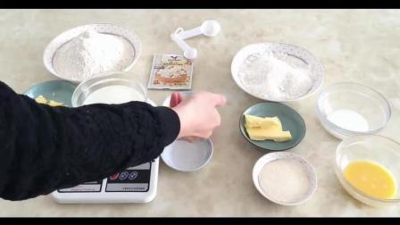 烘焙教程电子书_烘焙教程视频_刘清蛋糕烘焙学校