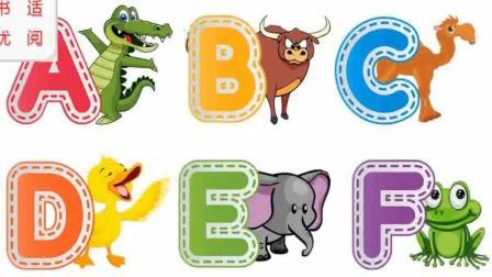 字母英语小动物儿童英语ABC少儿英语ABC