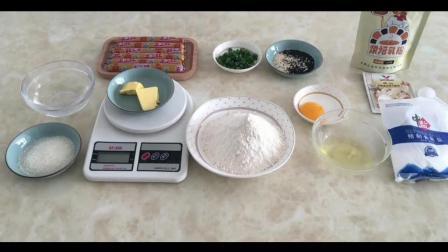 烘焙教程图片大全图解_烘焙面包加工视频教程_烘焙培训速成班多少钱