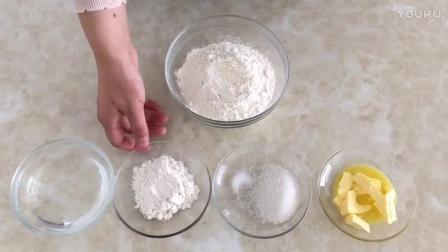 烘焙电子秤怎么用视频教程 原味蛋挞的制作方法 烘焙蛋糕视频教程全集