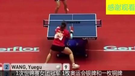 中国乒乓大将加入新加坡, 成为世界霸主, 却在坐月子时宣布离婚!