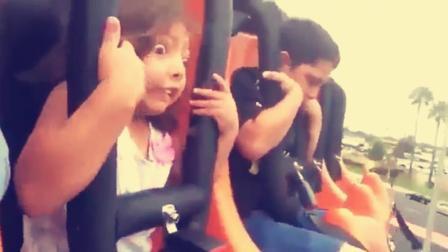 搞笑视频: 看到这一幕笑到流口水! 小姑娘坐过山