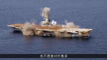2000万拍下航母, 到达中国第2天公司宣告破产, 3年后让西方刮目相看