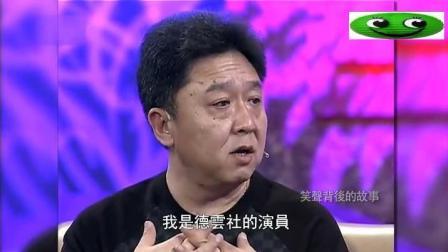 鲁豫采访于谦: 十年来和郭德纲闹过别扭吗? 于谦毫不避讳!