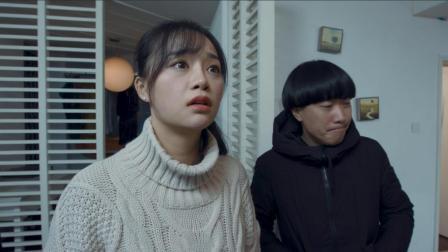 陈翔六点半: 美女购买婚房, 竟买到前男友的房子?
