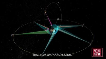 北斗卫星满天飞了, 为啥国产手机搜不到? 厂家: 藏这里了!