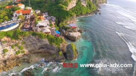 凯欣亚 - 巴厘岛的全新体验