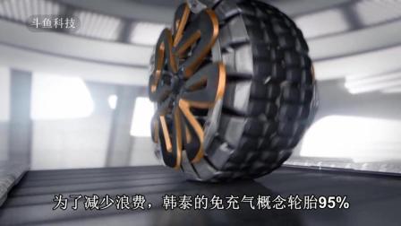 想知道未来轮胎什么样子么? 简直就是科幻大片