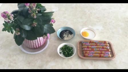 烘焙法线贴图教程_烘焙帮视频教程全集_玛德琳蛋糕的做法