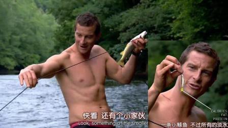 贝爷用非法鱼钩钓鱼! 一下钓到2条鱼, 小鱼直接一口先吃了!