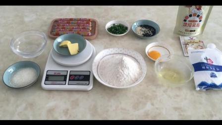 基础烘焙教程_烘焙视频简单易做的海绵蛋糕_蛋糕制作教学教程培训视频