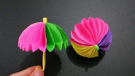 很简单的迷你彩虹雨伞手工折纸, 关键是漂亮, 女孩们都很喜欢