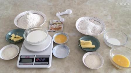面包房烘焙视频教程 椰蓉吐司面包的制作 君之烘焙牛奶面包视频教程