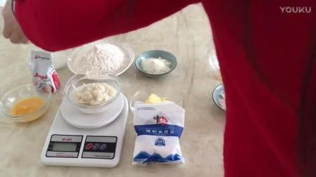 毛毛虫肉松面包和卡仕达酱制作 烘焙花椒视频教程