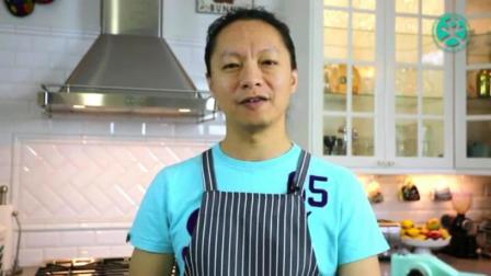 制作蛋糕的视频 专业的私房蛋糕培训 平底锅做蛋糕
