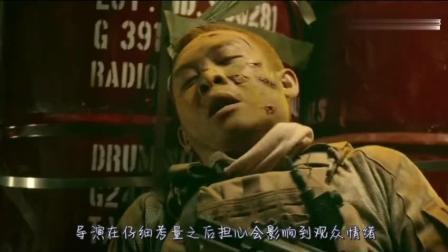 《红海行动》删减片段, 导演怕观众不接受