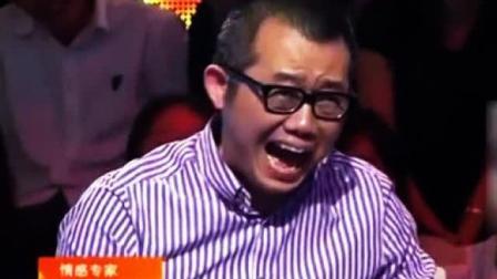 《爱情保卫战》涂磊笑晕了, 哪里掉下來的奇葩情侣啊, 精彩斗嘴从头笑到尾!