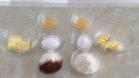 花朵模具教程烘焙 花朵饼干的制作方法 烘焙法化妆 视频教程