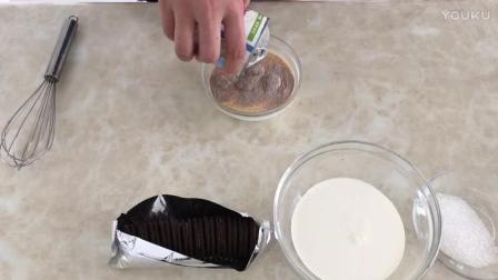 君之烘焙的牛轧糖做法视频教程 奥利奥摩卡雪糕的制作方法 蛋糕烘焙教学