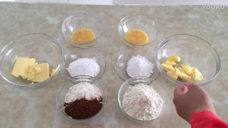 烘焙多肉教程 花朵饼干的制作方法 生日蛋糕烘焙视频教程全集