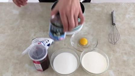烘焙曲奇教程植物油 玫瑰冰激凌的制作方法 优雅烘焙餐包视频教程