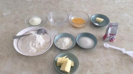 君之烘焙肉松面包视频教程 丹麦面包面团、可颂面包的制作视频教程 家庭烘焙教程