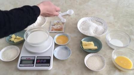 生日蛋糕烘焙视频教程 椰蓉吐司面包的制作 最简单的烘焙蛋糕做法视频教程