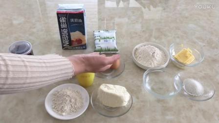 微博烘焙教程 玫瑰花酿乳酪派的制作方法 君之烘焙新手面包视频教程